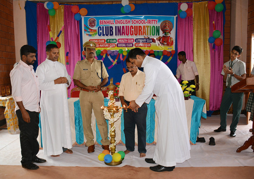 Benhill english school club inaguration